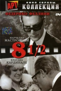 8½ - Poster / Capa / Cartaz - Oficial 11