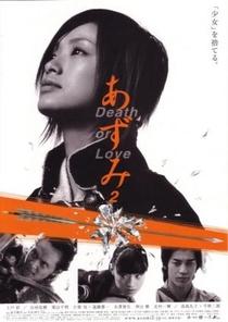 Azumi 2 - Poster / Capa / Cartaz - Oficial 1