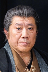 Zakoba Katsura