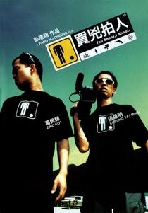 You Shoot, I Shoot - Poster / Capa / Cartaz - Oficial 1