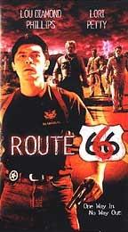 Rota 666 - Poster / Capa / Cartaz - Oficial 1