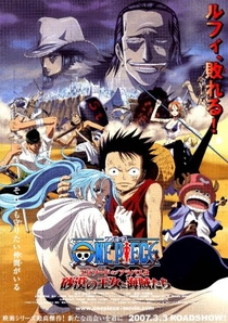 One Piece 8 - A Princesa do Deserto e os Piratas - Poster / Capa / Cartaz - Oficial 1