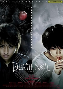 Death Note 1: The First Name - Poster / Capa / Cartaz - Oficial 2