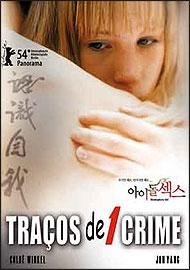 Traços de um Crime - Poster / Capa / Cartaz - Oficial 1