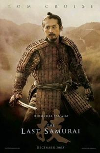 O Último Samurai - Poster / Capa / Cartaz - Oficial 5