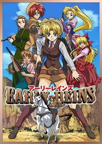 Early Reins - Poster / Capa / Cartaz - Oficial 1