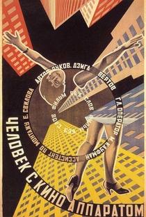 Um Homem Com uma Câmera - Poster / Capa / Cartaz - Oficial 1