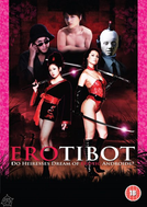 Erotibot (Karei naru erogami-ke no ichizoku: Shinsô reijô wa denki shitsuji no yume o miru ka)
