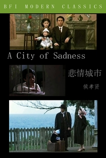 A Cidade das Tristezas  - Poster / Capa / Cartaz - Oficial 3