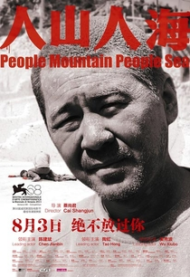 People Mountain People Sea - Poster / Capa / Cartaz - Oficial 2