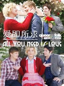 Tudo que Você Precisa é Amor - Poster / Capa / Cartaz - Oficial 2