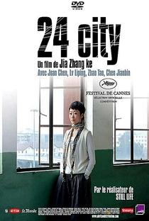 24 City - Poster / Capa / Cartaz - Oficial 4