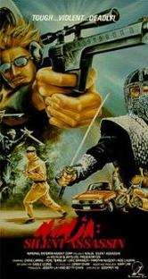 Ninja Negro - Poster / Capa / Cartaz - Oficial 1