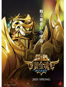 Saint Seiya - Soul of Gold - Poster / Capa / Cartaz - Oficial 2