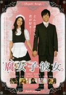 How to Date an Otaku Girl (Fujoshi kanojo)