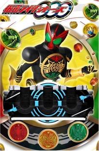 Kamen Rider OOO - Poster / Capa / Cartaz - Oficial 1
