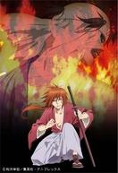 Rurouni Kenshin: Shin Kyoto Hen (Rurouni Kenshin: Meiji Kenkaku Romantan - Shin Kyoto Hen)
