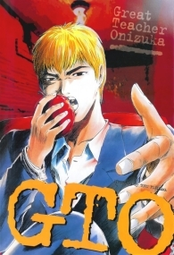 Great Teacher Onizuka - Poster / Capa / Cartaz - Oficial 1