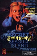 O Segredo da Ilha das Gaivotas (The Secret Of Seagull Island)