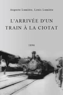 A Chegada de um Trem à Estação - Poster / Capa / Cartaz - Oficial 3