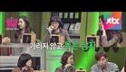 JTBC '선암여고 탐정단' 1차 티저 영상