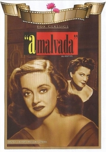 A Malvada - Poster / Capa / Cartaz - Oficial 10