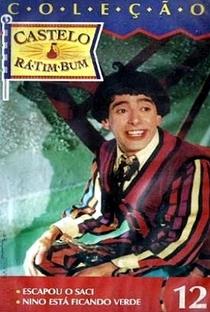 Castelo Rá-Tim-Bum (1ª Temporada) - Poster / Capa / Cartaz - Oficial 4