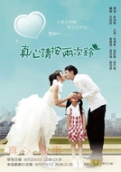 Real Love Please Press the Bell Twice (真心請按兩次鈴 / Zhen Xin Qing An Liang Ci Ling)
