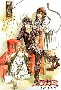 Noragami OVA - Poster / Capa / Cartaz - Oficial 1