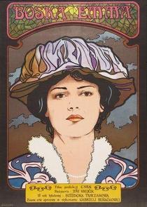 A Divina Emma - Poster / Capa / Cartaz - Oficial 1