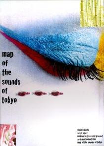 Mapa dos Sons de Tokyo - Poster / Capa / Cartaz - Oficial 5