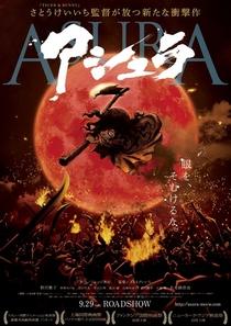 Asura - Poster / Capa / Cartaz - Oficial 1