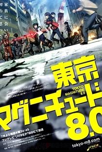 Tokyo Magnitude 8.0 - Poster / Capa / Cartaz - Oficial 8