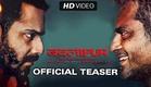 Badlapur Official Trailer | Varun Dhawan, Nawazuddin Siddiqui, Huma Qureshi, Yami Gautam