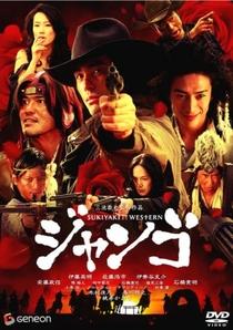 Sukiyaki Western Django - Poster / Capa / Cartaz - Oficial 5