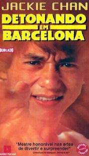 Detonando em Barcelona - Poster / Capa / Cartaz - Oficial 4