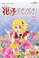 Angel, a Menina das Flores: O Filme