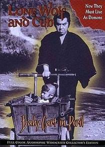 Lobo Solitário IV: Coração De Pai, Coração De Filho - Poster / Capa / Cartaz - Oficial 4