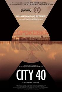 City 40 - Poster / Capa / Cartaz - Oficial 1