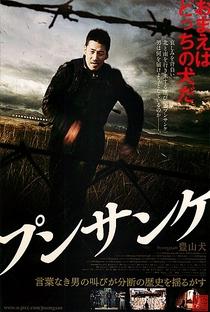Poongsan - Poster / Capa / Cartaz - Oficial 4