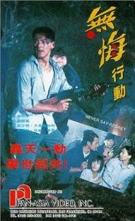 Fuga do Inferno - Poster / Capa / Cartaz - Oficial 1