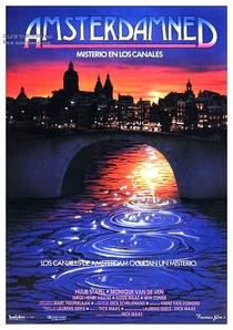 Caçada no Canal da Morte - Poster / Capa / Cartaz - Oficial 2