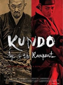 Kundo – Era Fora de Controle - Poster / Capa / Cartaz - Oficial 10