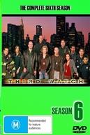 Parceiros da Vida (6ª Temporada) (Third Watch (Season 6))