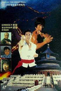 Ninja - O Último Dragão - Poster / Capa / Cartaz - Oficial 4