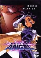 Battle Angel  (銃夢 Ganmu)