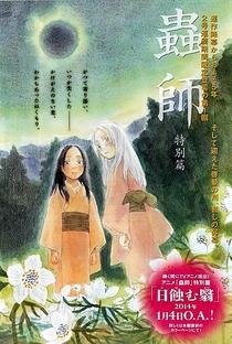 Mushishi Special: Hihamukage - Poster / Capa / Cartaz - Oficial 2
