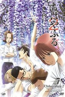 Chihayafuru (2ª Temporada) - Poster / Capa / Cartaz - Oficial 10