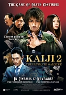 Kaiji 2 (Kaiji 2: Jinsei Dakkai Gemu)
