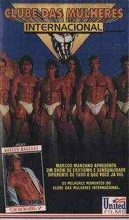 Clube das Mulheres Internacional  - Poster / Capa / Cartaz - Oficial 1